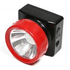 LD-4625 Cordless LED Mining Light