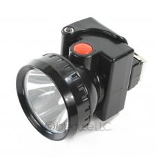 Wireless LED Mining Head Lamp Light LD-009 for Miners, Outdoors, Hunting and Camping