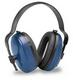 Howard Leight HB-25 Ear Protection Muffs